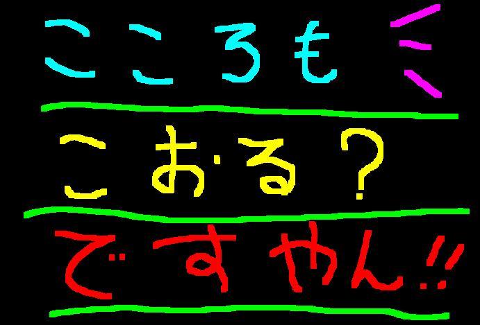 f0056935_14394957.jpg