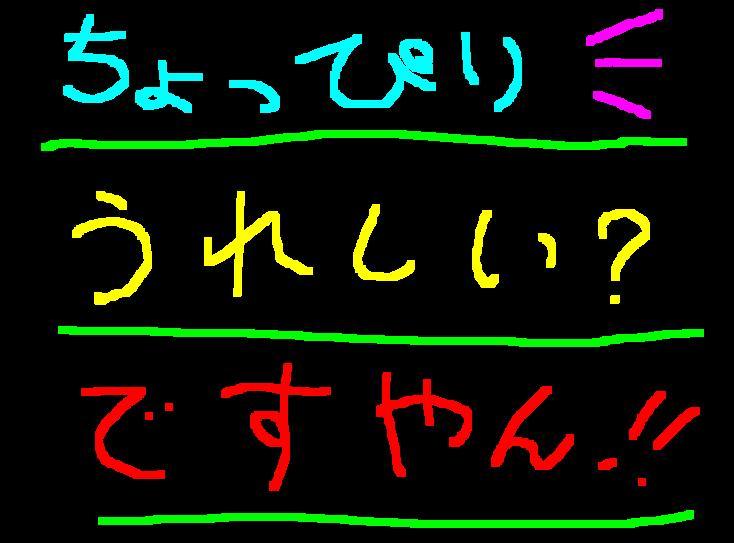 f0056935_19585525.jpg