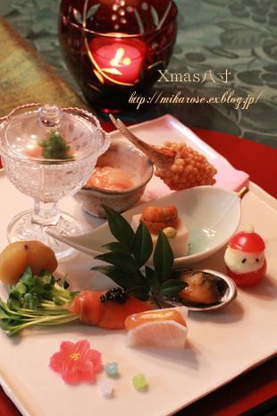 和食でクリスマスパーティー ~ふるさと納税返礼品~_a0264538_00373409.jpg