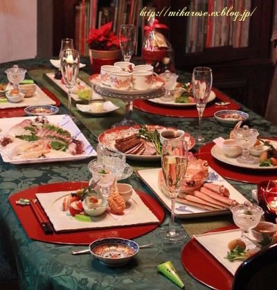 和食でクリスマスパーティー ~ふるさと納税返礼品~_a0264538_01153135.jpg
