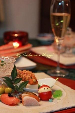 和食でクリスマスパーティー ~ふるさと納税返礼品~_a0264538_02312081.jpg