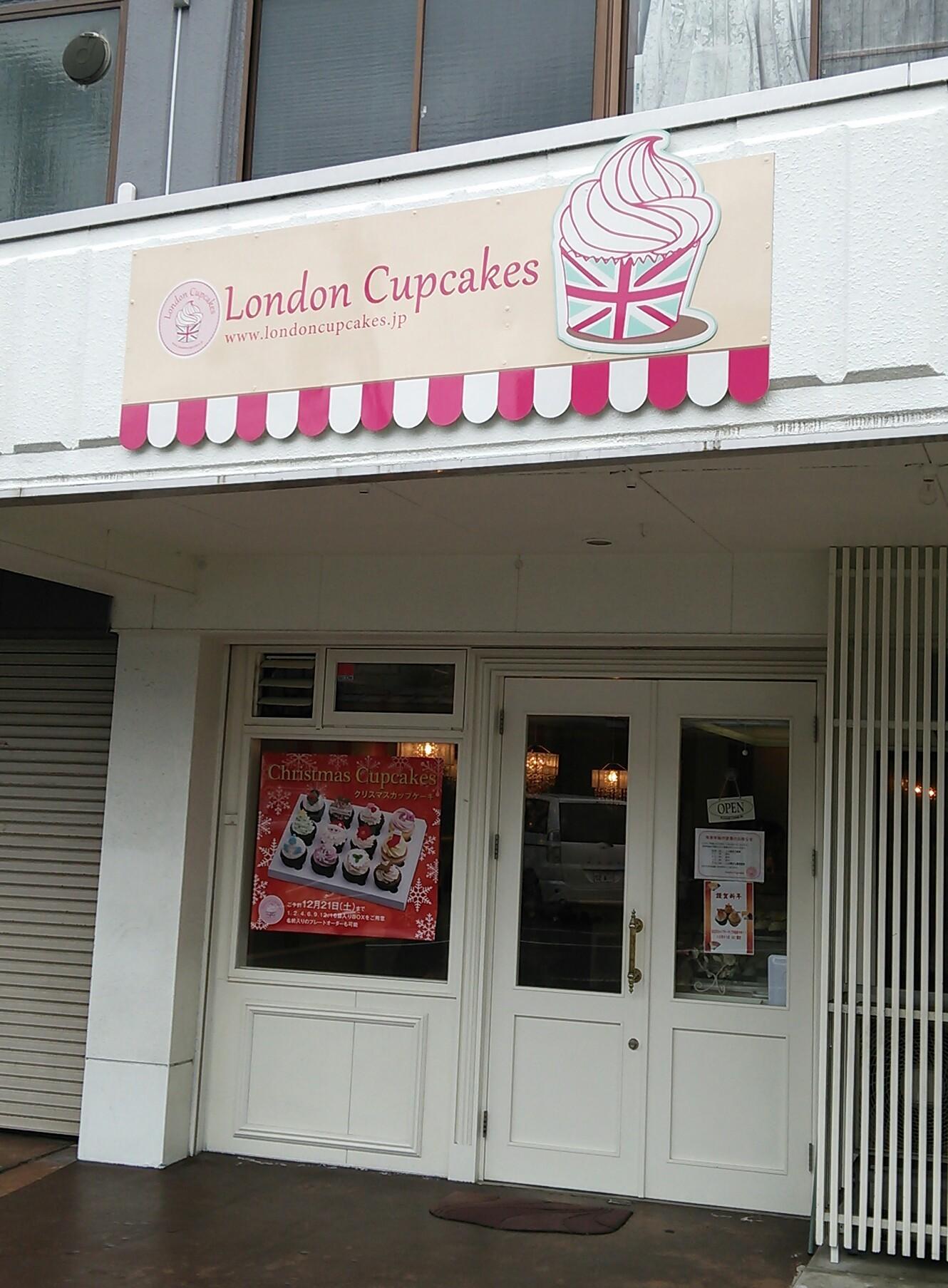 ロンドンカップケーキ(London Cupcakes)(金沢市西念)_b0322744_22523123.jpg