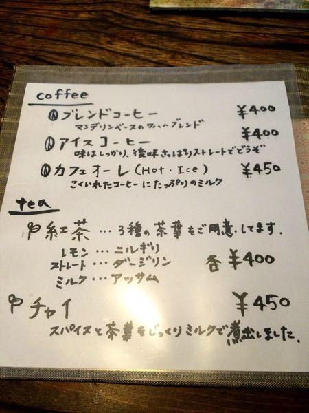 峠のカフェ 和花葉 (わはは)_e0292546_20284837.jpg