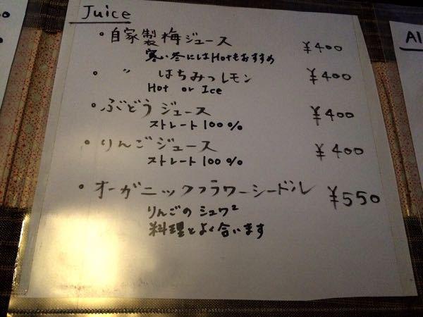 峠のカフェ 和花葉 (わはは)_e0292546_20284849.jpg