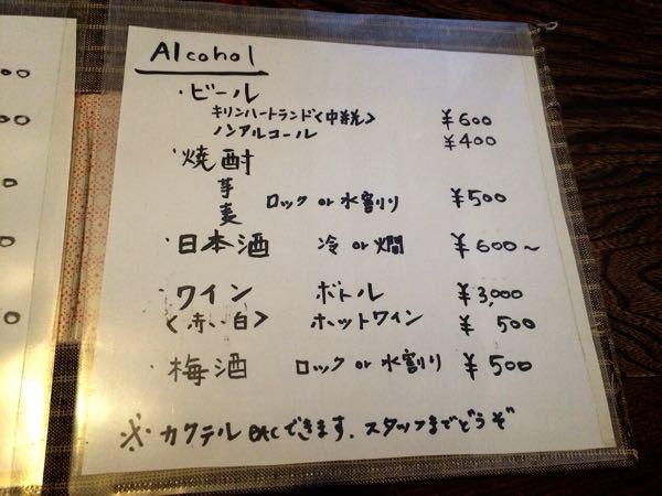 峠のカフェ 和花葉 (わはは)_e0292546_20284968.jpg