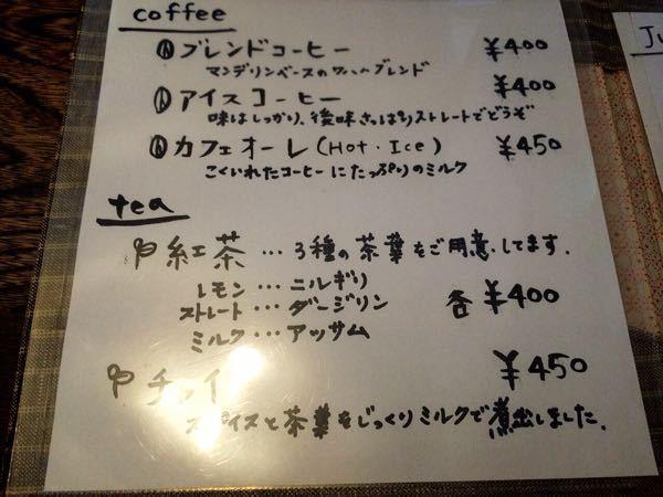 峠のカフェ 和花葉 (わはは)_e0292546_20285013.jpg
