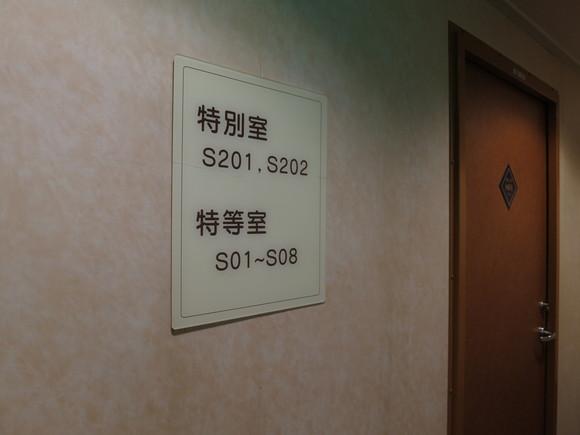 b0250353_19523877.jpg