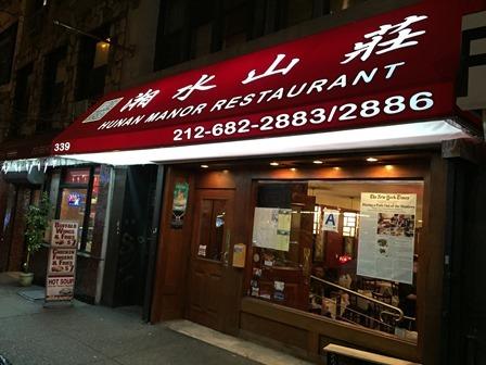 2014-12-22(NY時間) ニューヨークに到着_e0021965_12104540.jpg