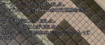 b0022669_017844.jpg