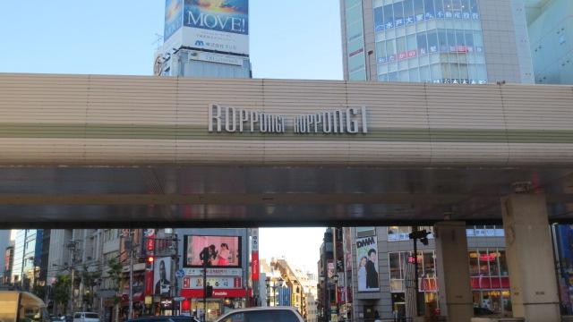 渋谷から有楽町へ・・・・・_e0212073_20493573.jpg