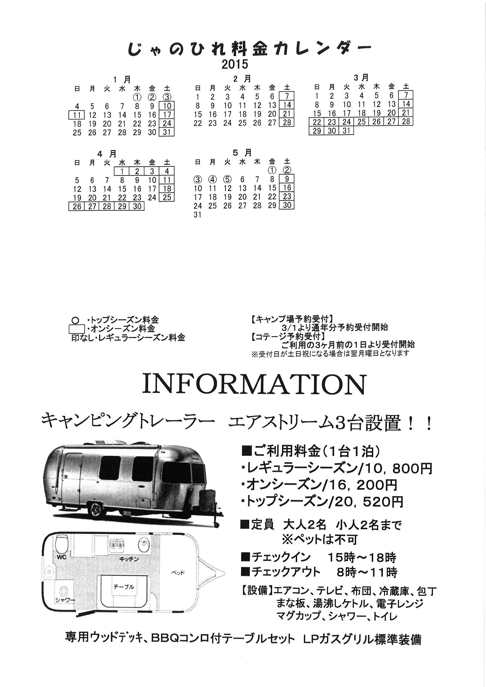 b0192085_1011160.jpg