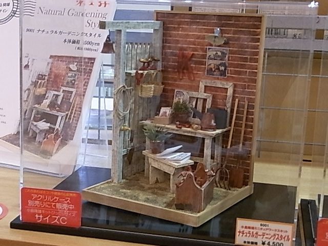 Puppenstuben & -häuser 1/12 scale Dollhouse miniature modern working TV