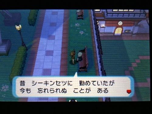 c0327491_20500148.jpg