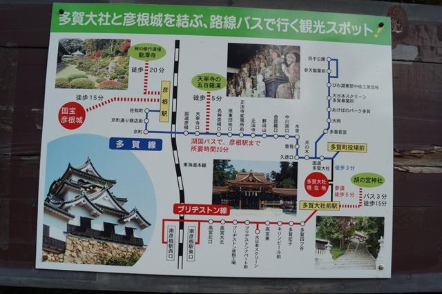 近江鉄道で日向神社を参拝_d0181492_20183521.jpg