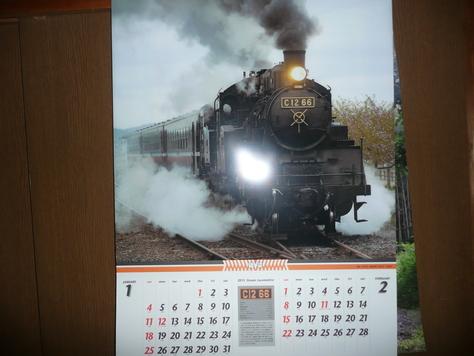 12月24日 2015年カレンダー_d0249595_11541236.jpg