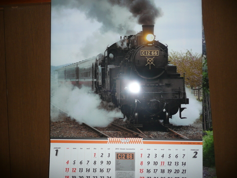 12月24日 2015年カレンダー_d0249595_1154331.jpg