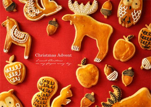 クリスマスを待つ日々のこと。_d0174704_202518.jpg