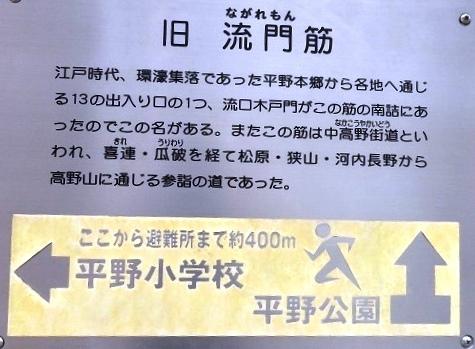 f0000521_19101072.jpg