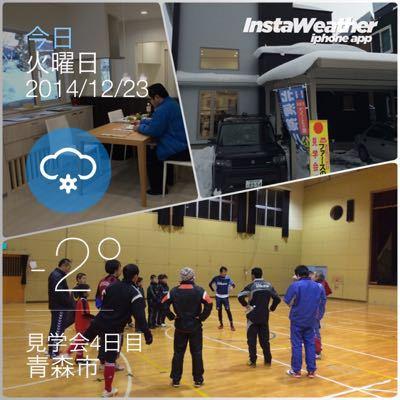 2014/12/23  見学会4日目_f0116421_231766.jpg