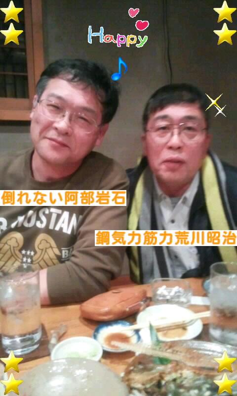 工学院大附属高柔道部同級会_a0241725_19335240.jpg