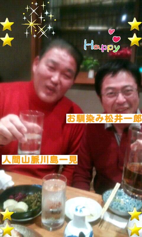 工学院大附属高柔道部同級会_a0241725_193535100.jpg