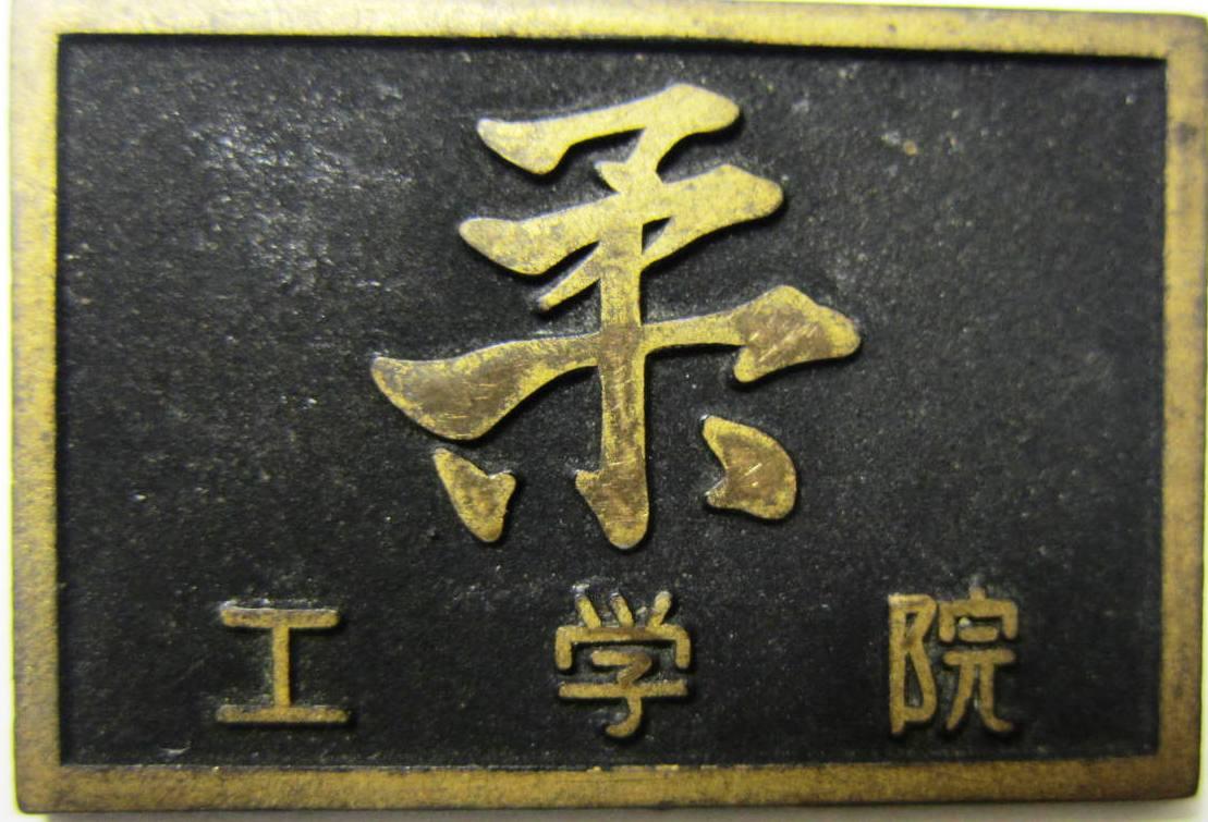 工学院大附属高柔道部同級会_a0241725_1946879.jpg