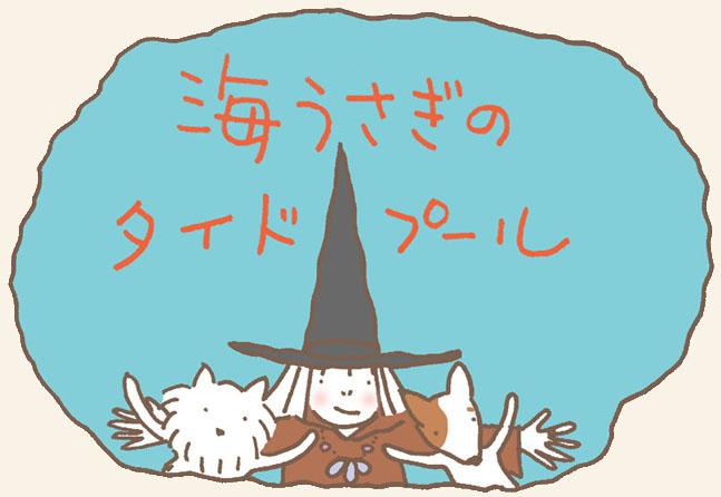 f0131628_3415412.jpg