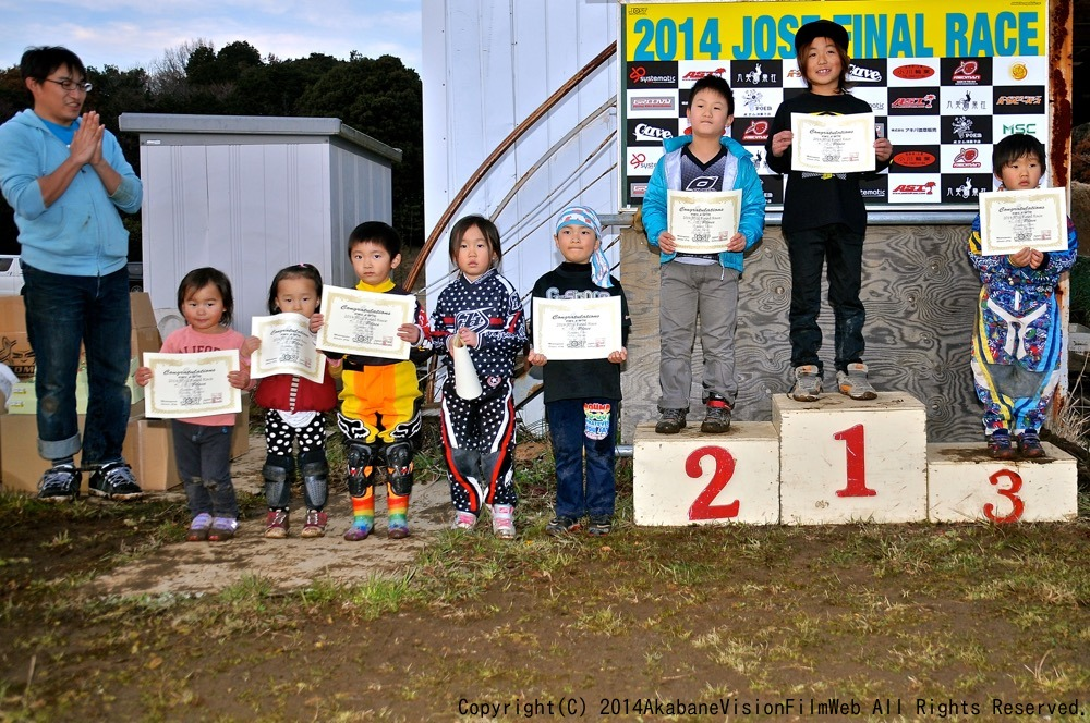 2014 JOSF FINAL RACE VOL4:ビギナー、パウダー、ミルキー6決勝 動画あり_b0065730_19453450.jpg