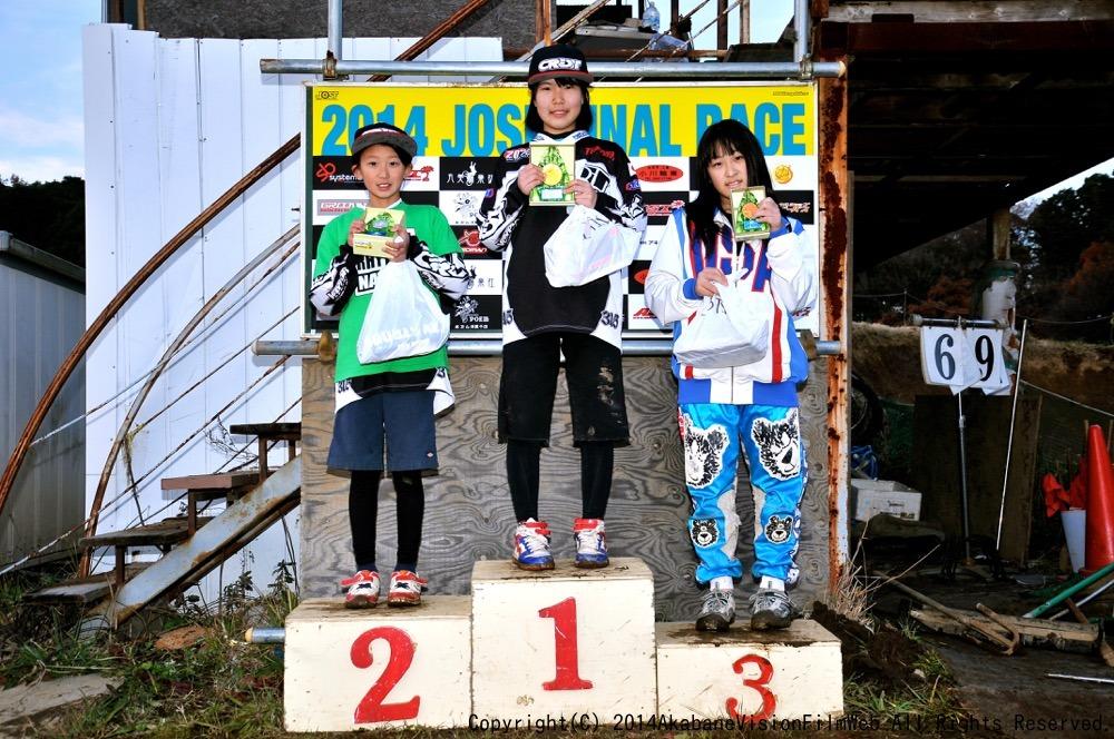 2014 JOSF FINAL RACE VOL4:ビギナー、パウダー、ミルキー6決勝 動画あり_b0065730_19591218.jpg