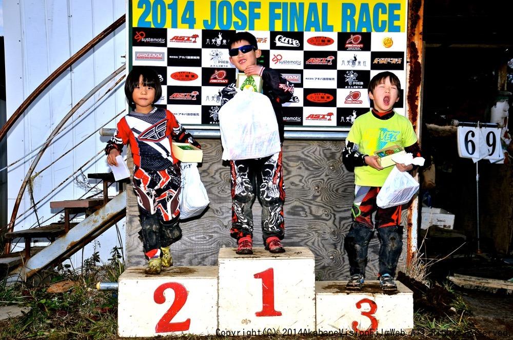 2014 JOSF FINAL RACE VOL4:ビギナー、パウダー、ミルキー6決勝 動画あり_b0065730_20131049.jpg