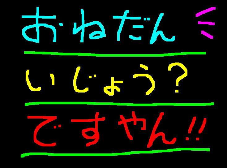 f0056935_170213.jpg