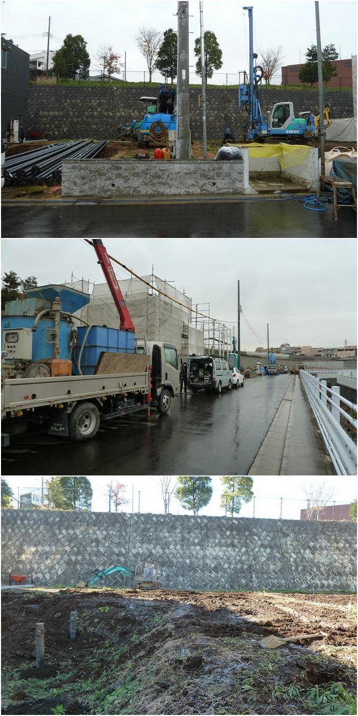 綾瀬市の家☆地盤改良工事終了_c0152341_162513100.jpg