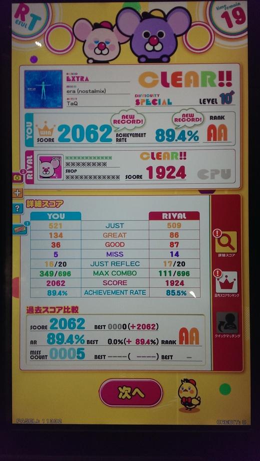 f0019846_313832.jpg