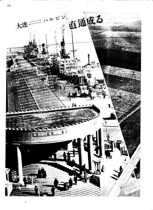 ショック!? あの『ラストエンペラー』に出てくる大連港の名所がなくなってしまった_b0235153_1321531.jpg