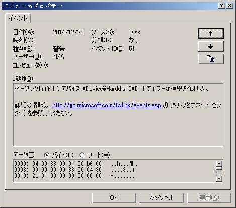 c0039153_2259566.jpg