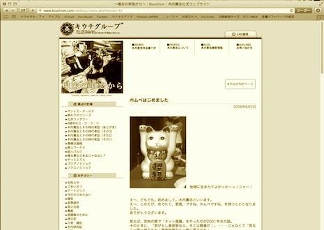 ラストブログは私に_a0327760_13395884.jpg