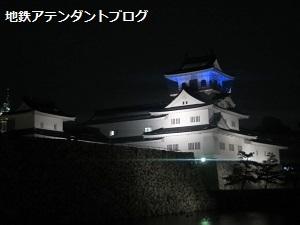 「きれい!」な夜の街を散策♪_a0243562_11204604.jpg