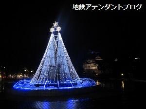 「きれい!」な夜の街を散策♪_a0243562_11204967.jpg