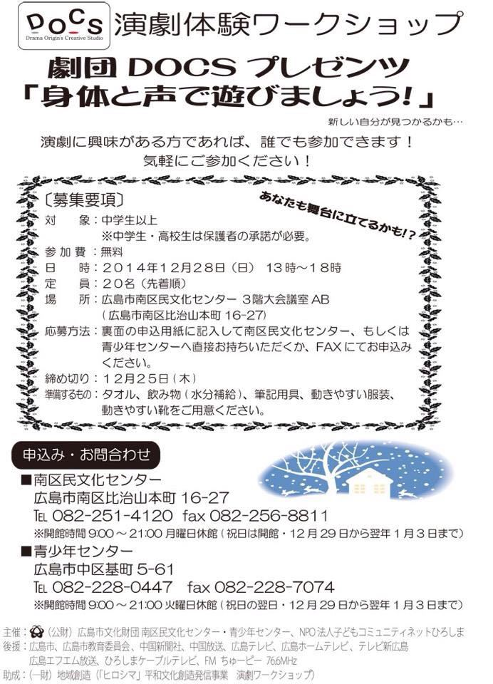 f0238166_0521016.jpg
