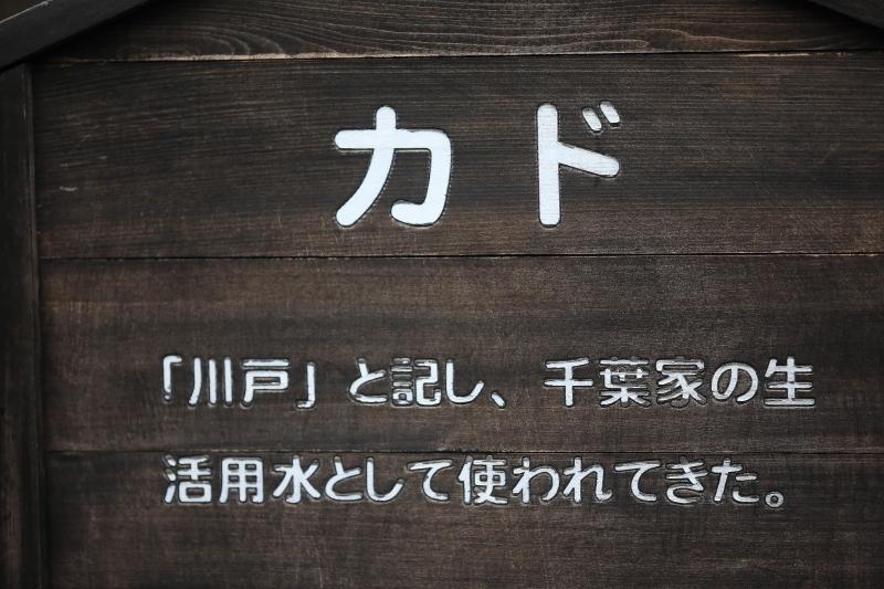 「遠野物語拾遺181(モノ)」_f0075075_16502912.jpg
