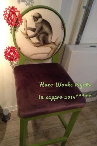 f0163575_16071829.jpg