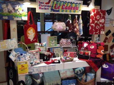 クリスマスマーケット!_e0112378_16245122.jpg