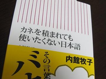 f0103797_18341941.jpg