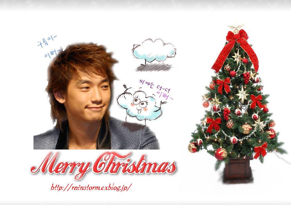 ★★★メリークリスマス★★★_c0047605_815596.jpg