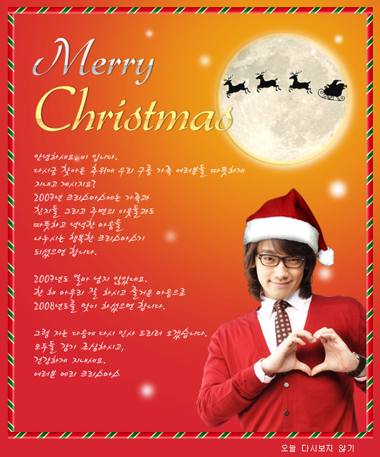 ★★★メリークリスマス★★★_c0047605_831816.jpg