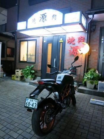 焼肉 源 東林間_d0027711_11364525.jpg