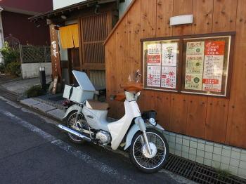 蕎澤(きょうたく)_d0027711_14492889.jpg