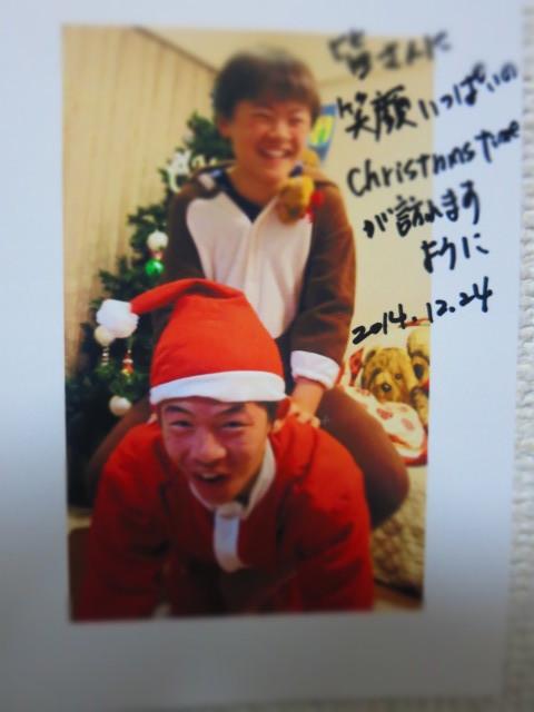 Happy Merry Christmas_a0000912_23460078.jpg