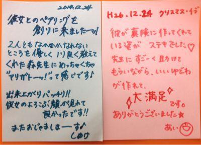 アートクレイシルバー体験作品〜Studio NAO2〜_e0095418_14195929.jpg
