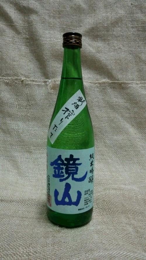 純米吟醸新酒搾りたて_d0091122_12161468.jpg